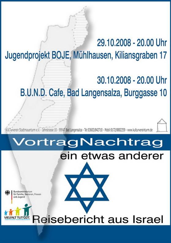 israel_02_1.jpg